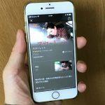 iPhoneのU-NEXTアプリで朝ドラを見ている