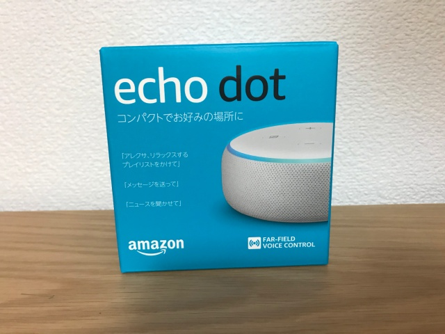 Amazon「Echo Dot」パッケージ