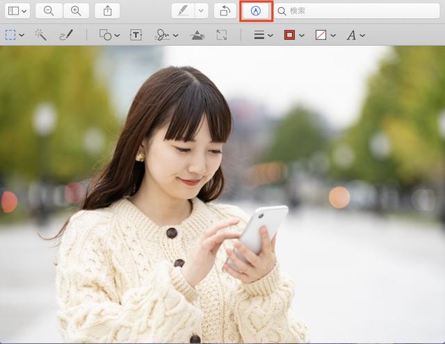 Macで写真を開いた状態