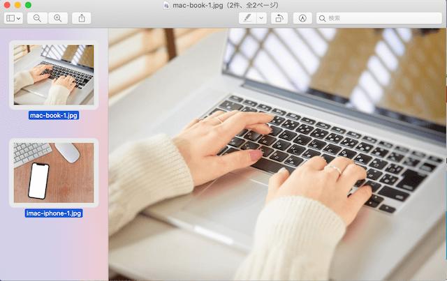 Mac写真を複数選択