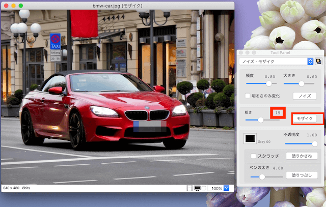 Macアプリ「ToyViewer」モザイクボタンを押す(粗さ15)