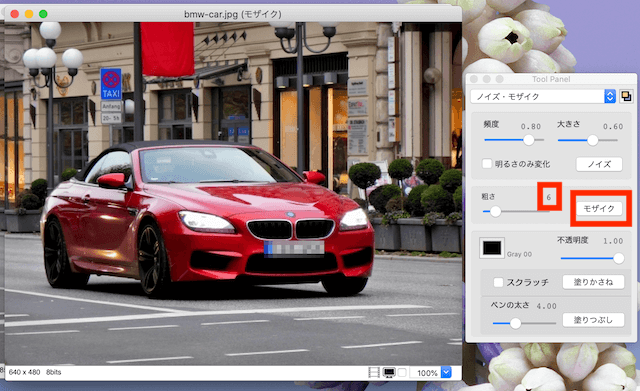 Macアプリ「ToyViewer」モザイクボタンを押す(粗さ6)