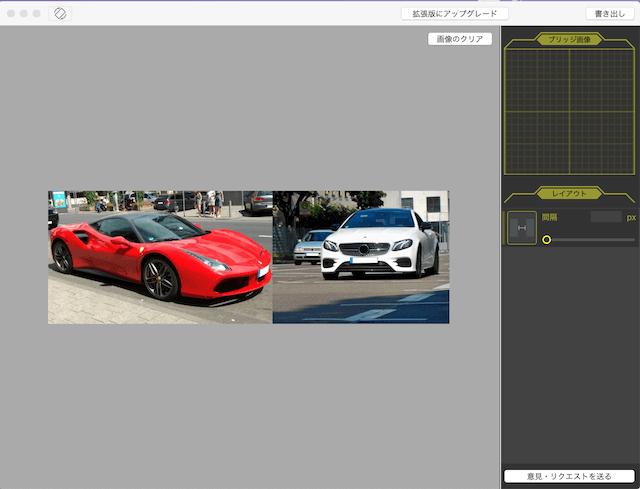 写真結合アプリ「tunacan」二枚目の写真を追加