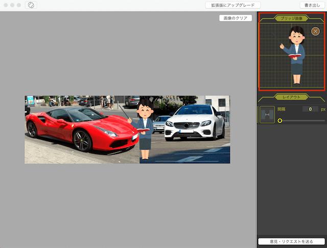 写真結合アプリ「tunacan」。写真の前に画像を追加できる