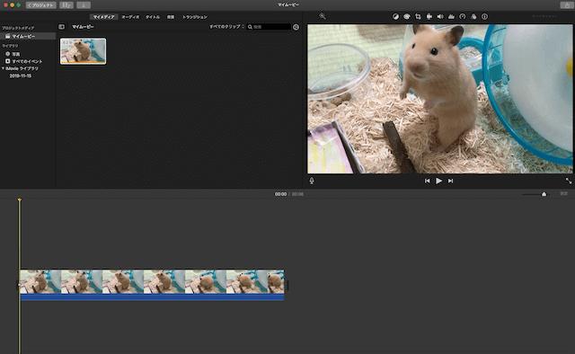 iMovieのタイムラインと動画クリップ
