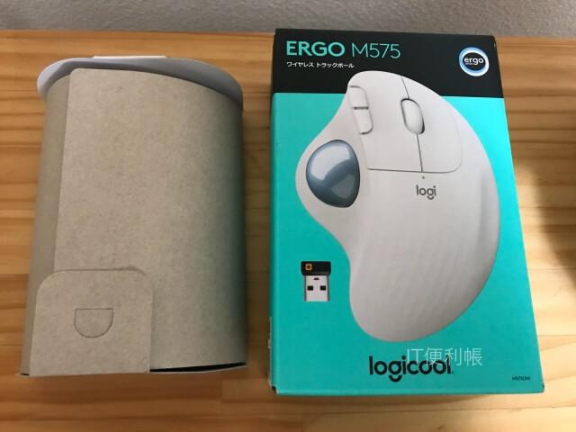 ロジクール「ERGO M575」ホワイトを開封