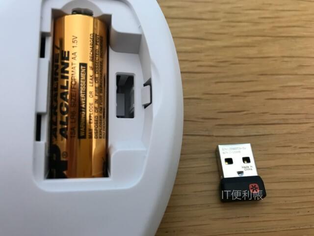 ロジクール「ERGO M575」ホワイトの電池の部分