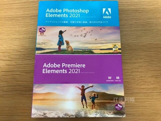 Adobe「Photoshop/Premiere Elements 2021」パッケージ版