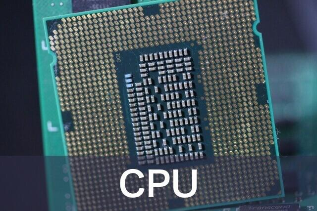 パソコンのCPU