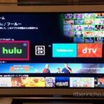 Amazon「Fire TV Stick」Huluアプリ
